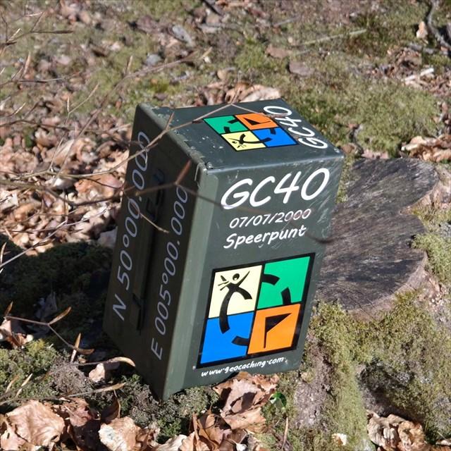 GC40 originele cache